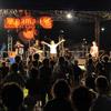 Pamali Festival 2013 - 111